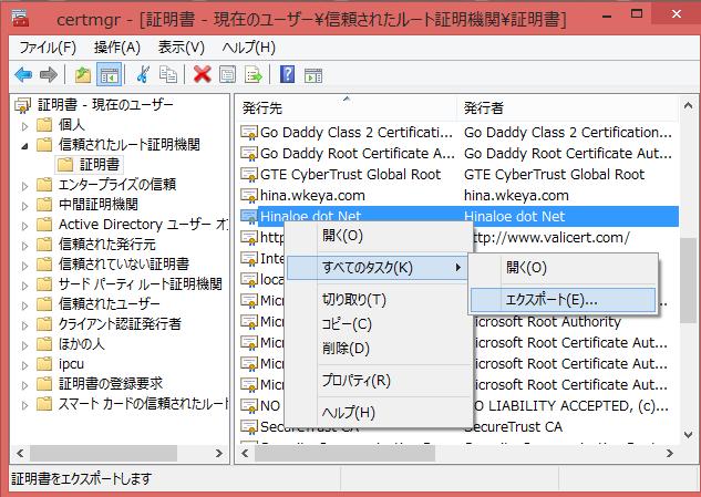 cer_export_2