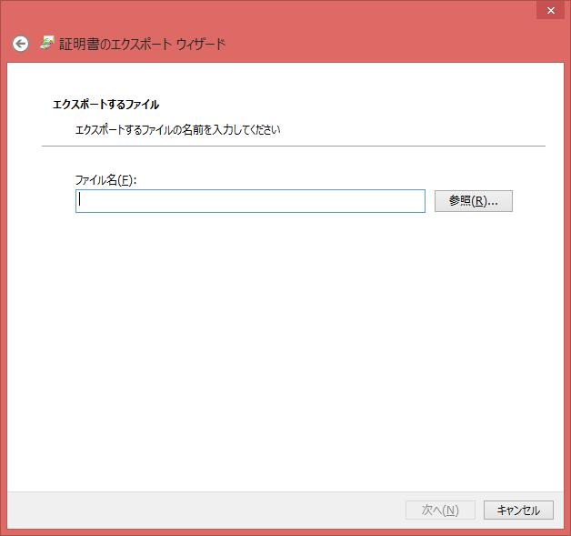 cer_export_6