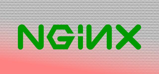 Nginxで拡張子を省略してページを呼び出してやる方法メモ